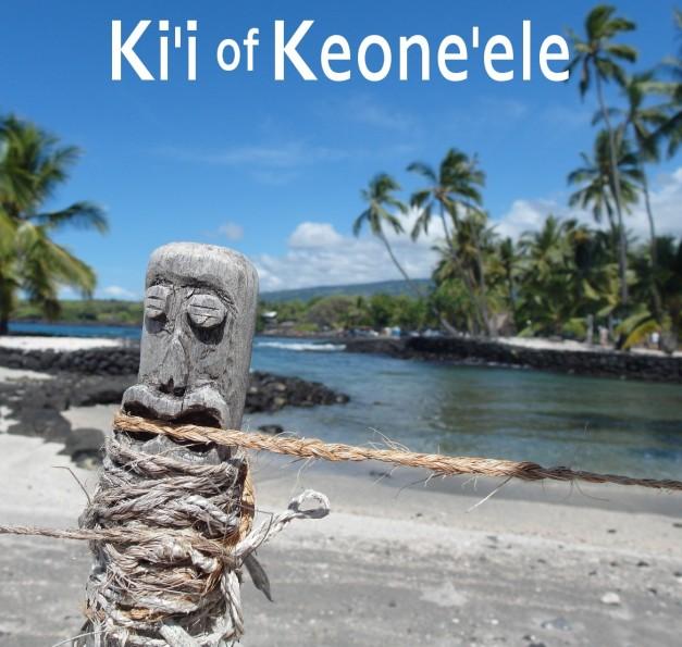 Keone'ele-1