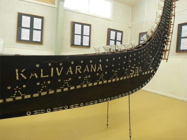 Kalivarana-19