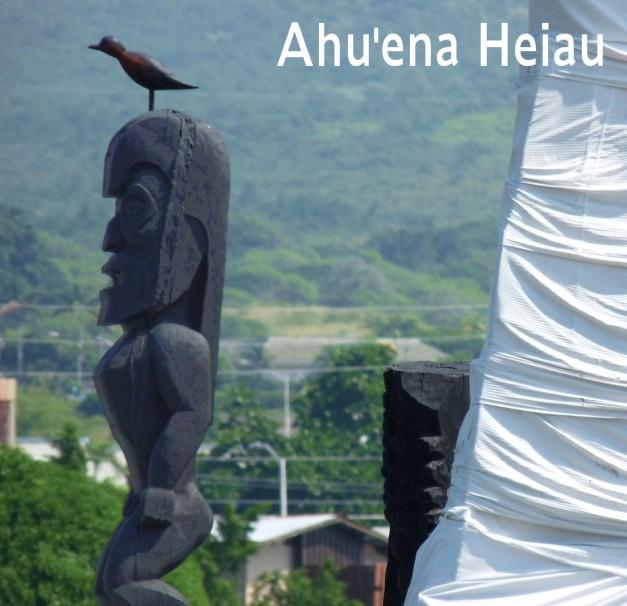 ahuena-heiau1