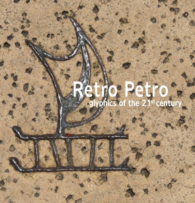 RetroPetro-7