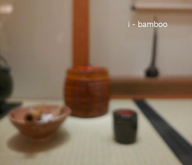 i-bamboo-tea-1a