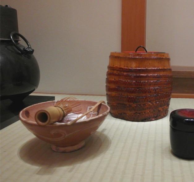i-bamboo-tea-4a