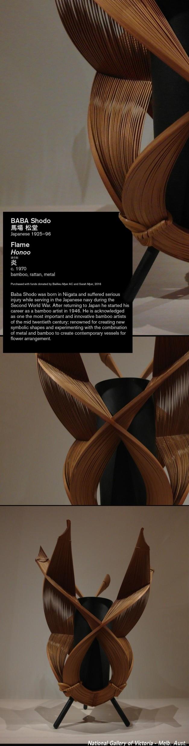i-bamboo#3-4