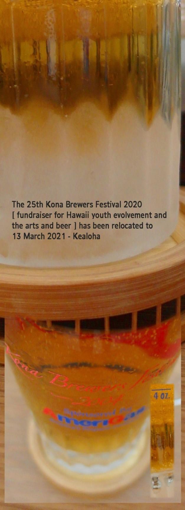 KonaBrewersFest2004-11
